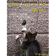 The Cats 138 zakyaltutu (Japanese Edition)