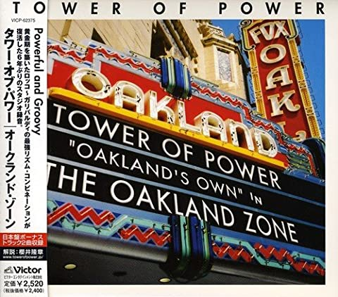 Oakland Zone (Jvc Tower Of Power)