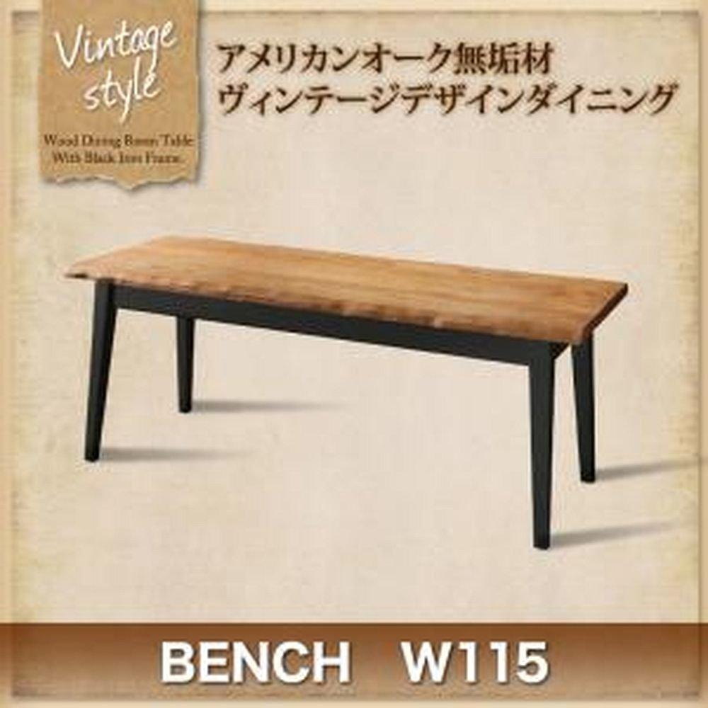 アメリカンオーク無垢材 ヴィンテージデザイン ダイニング 【Pittsburgh】ピッツバーグ テーブルW150のみ 単品販売 B01KXNFUHG (単品)テーブルW150のみ (単品)テーブルW150のみ