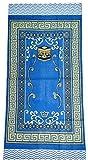 Amn Islamic Portable Prayer Mat Muslim Janamaz Sajadah Namaz Sajjadah Thin - Blue