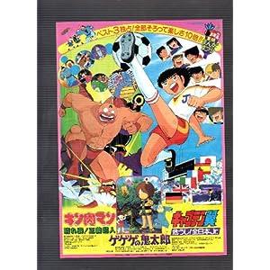 岡迫亘弘監督のおすすめ映画 - ...