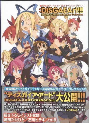 Disgaea Illustration Collection DisgaeaArt Art Book (Japanese)