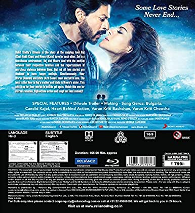 Amazon com: Dilwale - 2015 Hindi Movie Special Edition