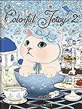 Colorful Jetoy Cat Coloring Book For Adults Cute Cat Choo Choo Vol. 2 Anti Stress Painting + 1 Free Gift Giraffe Bookmark