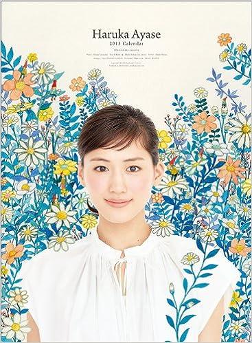 Amazon.co.jp: 綾瀬はるか カレンダー 2013年 \u2010 本