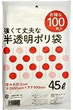 全家協 半透明 クリア ゴミ袋 45L 100枚入 強くて丈夫 65×80cm 0.012mm OHD-45-100