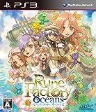 Rune Factory Oceans [Japan Import]