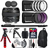 Canon EF 85mm f/1.8 USM Lens + UV-CPL-FLD Filters + Macro Filter Kit + 72 Monopod + Tripod + 64GB Class 10 + Backpack + Spider Tripod + Wrist Strap + Card Reader + Lens Cap - International Version