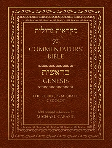 Where to find hebrew bible with rashi?