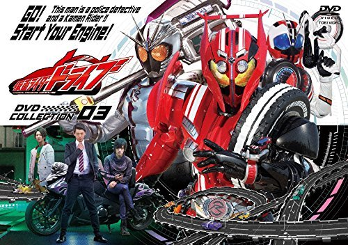 Sci-Fi Live Action - Kamen Rider Drive DVD Collection Vol.3 (4DVDS) [Japan DVD] DSTD-8983