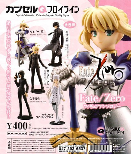 Capsule-Q-Fraulein-Fate-zero-figure-anthology-anime-Kaiyodo-all-five-Furukonpu-set