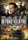 biyondo・warukyu-re Kaliningrad of the Battle [DVD]