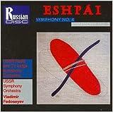 Andrei Yakovlevich Eshpai: Symphonies 4 & 5