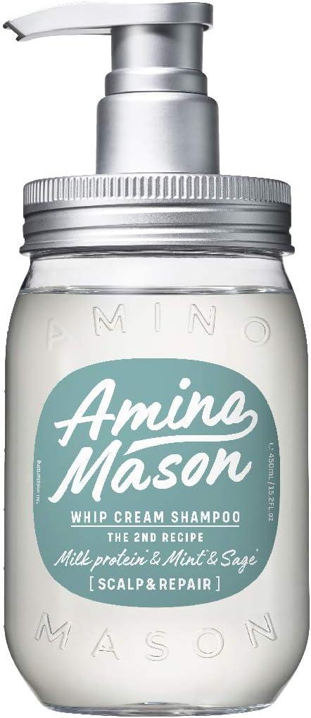 アミノメイソン スカルプ&リペアホイップクリーム シャンプー シトラスハーブの香り 450ml