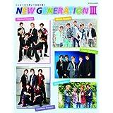 vol.3 早霧せいな(DVD付) (宝塚パーソナルブック2010)