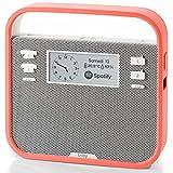 Invoxia Smart portable Alexa Speaker, Red