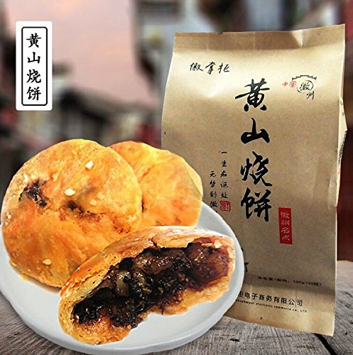 Chinese Food Snacks AnHui Sesame seed cake 徽掌柜 黄山烧饼 梅干菜酥饼 640g(40个分享装) from Yichang Yaxian Food