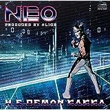 NEO (初回生産限定盤) (DVD付) (特典なし)