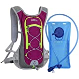 KBNI Hydration Pack with 2L Water Bladder for Women Men Kids - This Backpack Keeps You Cool and Great for Outdoor Sports of R