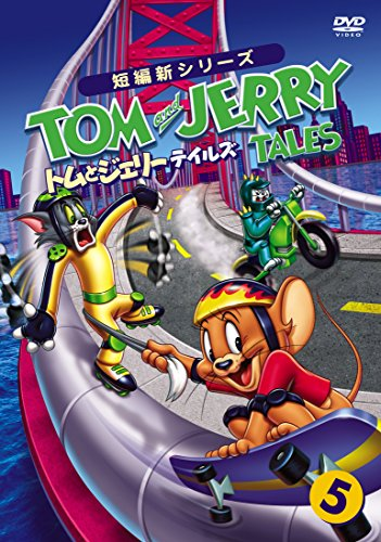 Animation - Tom And Jerry Tales Vol.5 [Japan DVD] 10005-82611