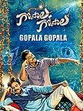 Gopala Gopala (English Subtitled)