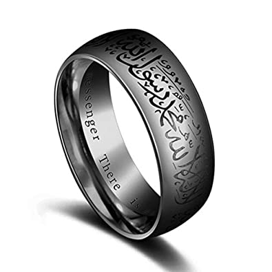 JAJAFOOK Unisex 8mm Silver Stainless Steel Shahada Allah Ring Islamic Moslem Religious Muslim For Rings