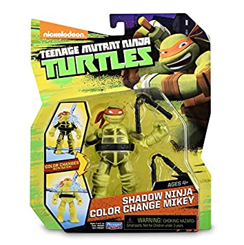 Tortugas Ninja - Animation Blister - Color Change Mike ...