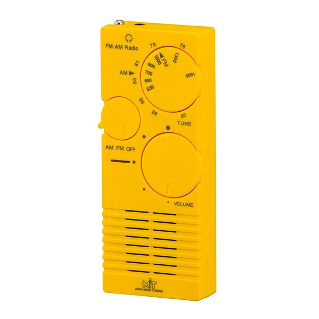 アプローチ不安定な勧告東芝 ラジオ TY-RPR1