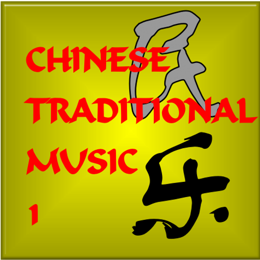 - CHINESE TRADITIONAL MUSIC  NEWS & VIDEOS 1