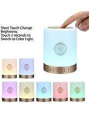Coran Quran Touch Lampe Haut-Parleur Enceinte Islamique Azan/Musulman +8GB Carte
