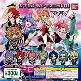 Macross Δ (delta) capsule Rubber Mascot 01 all eight set Bandai Gachapon