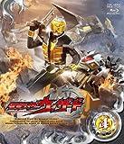 Sci-Fi Live Action - Kamen Rider Wizard Vol.4 [Japan BD] BSTD-8784