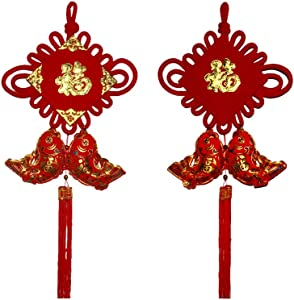 Chinese New Year Decorations Fu Chinese Spring Festival Home Decor Traditional Ornamental Knot Tassel Red