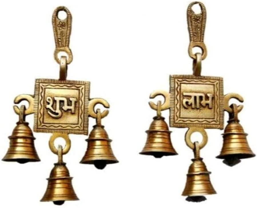 athizay Wall Hanging Set Brass Bell Shubh Labh Door Hangings Decorative Bells Gifting Items - 15 cm (Brass, Gold)