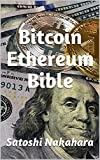 img - for Bitcoin Ethereum Bible: Ultimate Bitcoin, Cryptocurrency,Ethereum & Blockchain Guide. Future of Money.Cryptoassets Guide for Innovative Investors.Digital Revolution for making Huge Profits Investing book / textbook / text book