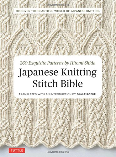 Book Cover: Japanese Knitting Stitch Bible: 260 Exquisite Patterns by Hitomi Shida