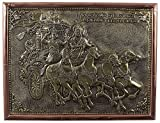 KAPASI Handicrafts Lord Krishna Arjun Rath/Mahabharat Rath/Kapi Dhwaja Embossed On Brass Oxidise Wall Hanging Photo Frame (33L X 25H) CM Antique Finish Indian Home Decor Art Piece