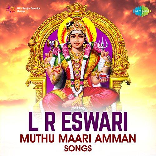 Hits of l. R. Eswari telugu all songs download or listen free.