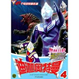 Ultraman Tiga(4) (Chinese Edition)