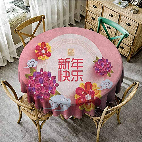 Rank-T Polyester Round Tablecloth 67