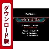 グラディウス [3DSで遊べるファミリーコンピュータソフト][オンラインコード]