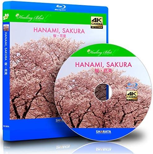 花見ができる4Kカメラ映像【HealingBlueLヒーリングブルーL】 桜・花見〈動画約40分〉 [Blu-ray] DVD・ブルーレイ - 松本 新