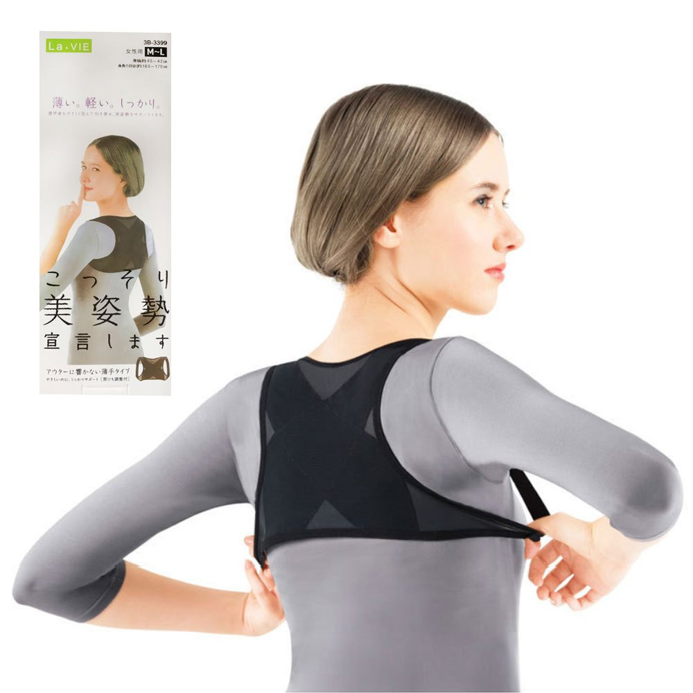 La.VIE Posture Corrector for Women - New Improved Design Back Posture Corrector to Help Women Get Relief from Back Pain, Shoulder Pain, Neck Pain by Achieving Natural Perfect Posture