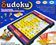 SPJ: Sudoku Puzzle Board Game Arithmetic Early Childhood Education Educational Toys Mathematics Brain Training