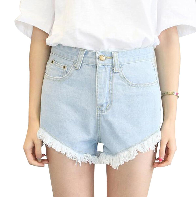 Only Faith Women's Short Jeans Classic Tassels Denim Shorts