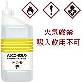 ガレージ・ゼロ(Garage Zero) 燃料用アルコール 1L GZ701