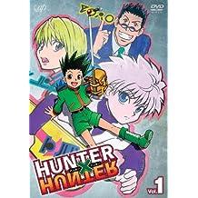 HUNTER × HUNTER Vol.1