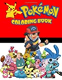 Pokemon coloring book: Great coloring book for kids! (ages 3-10)