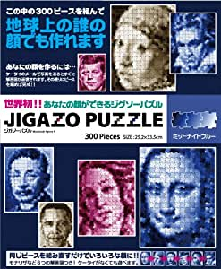 Tenyo Jigazo Puzzle [Japanese Import Version] (japan import)