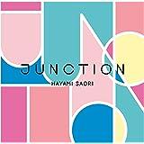 早見沙織/JUNCTION (通常盤 CD/1枚組)